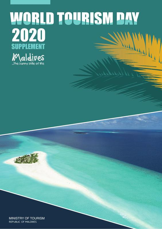 World Tourism Day Supplement 2020